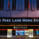 Hong Kong Park Lane