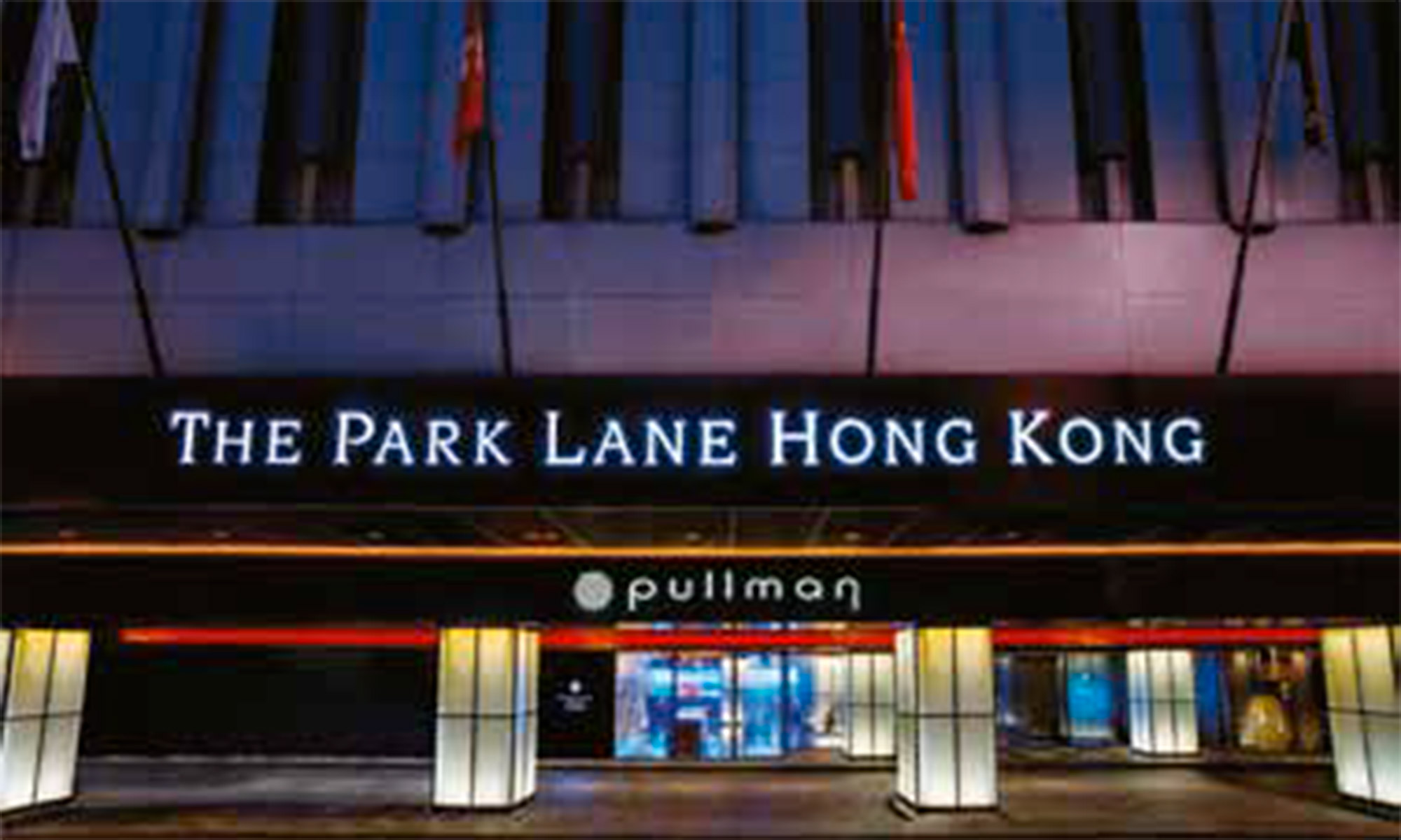 Hong Kong Park Lane