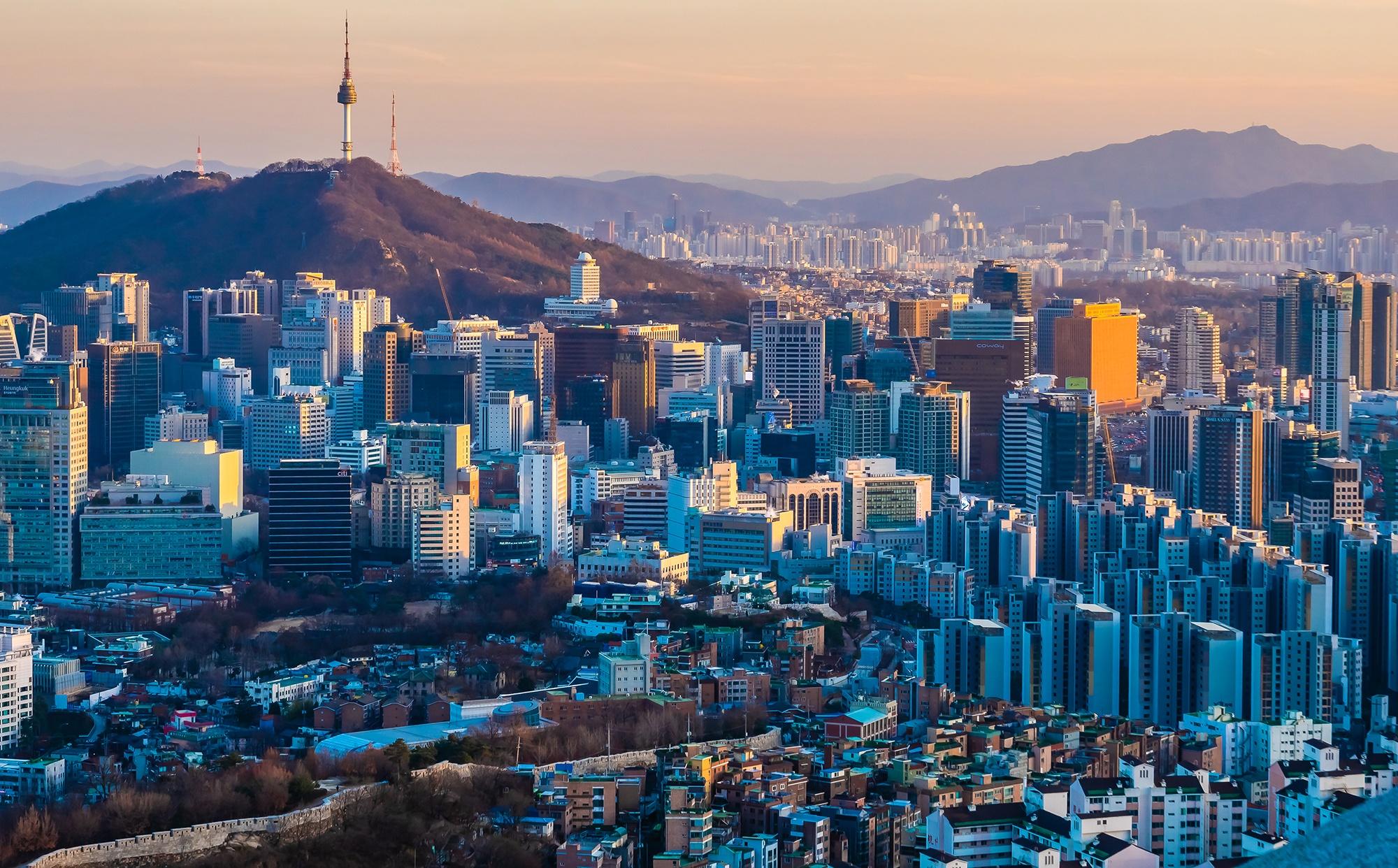 Coree Du Sud Ville