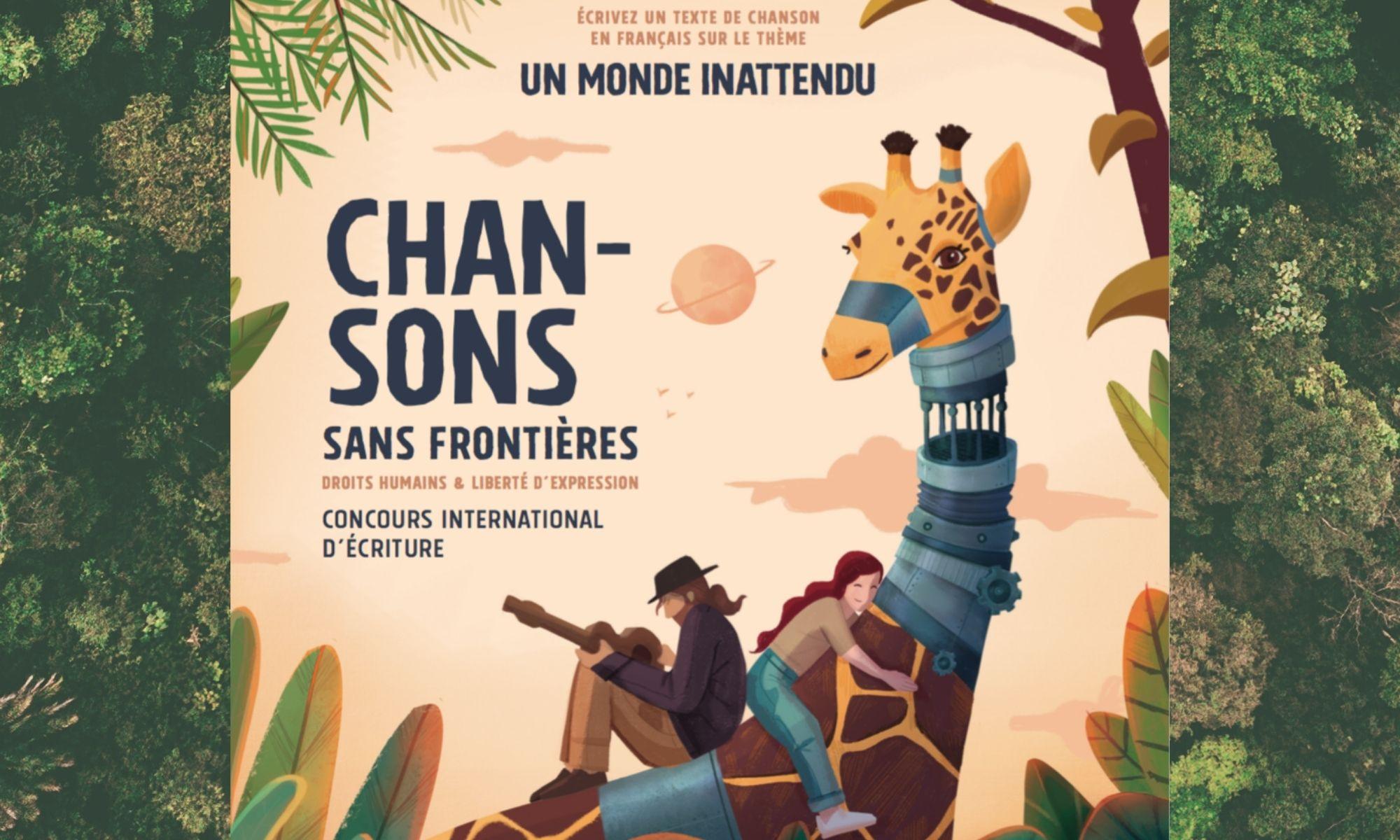 """""""Chanson sans frontière"""", un évènement international et unique"""