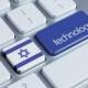 visa travail israel